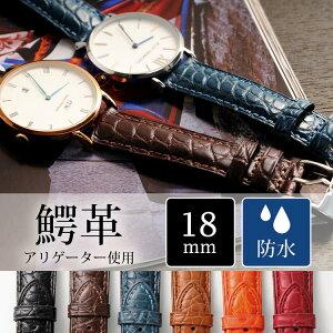 3f14ac352eb7 時計 ベルト ワニ革 18mm 防水 バンド 時計バンド 替えベルト 腕時計 革ベルト レザー 腕時計ベルト 高級 替え 革バンド 腕時計バンド 交換ベルト  腕時計用ベルト 時計 ...
