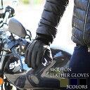 【10%OFFクーポン対応】ムートン バイクグローブ レザー 保温手袋 バイク用 メンズ ベルト付き カーキ/ブラック ツーリング ドライビンググローブ 防風 防寒 手袋 アメリカン ハーレー(No.01000820-cc-1)