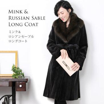 シェアード ミンク コート ロシアンセーブル カラー 毛皮 着丈100cm レディース ブラック