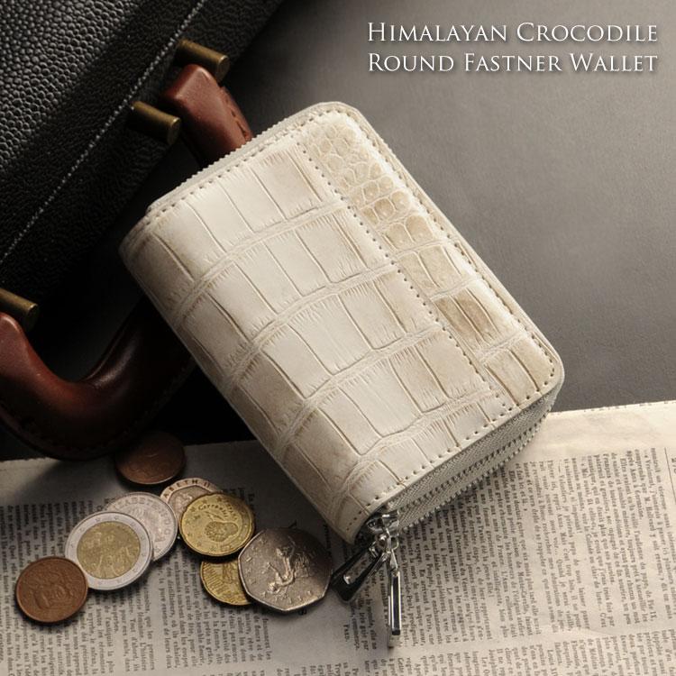 財布・ケース, メンズコインケース  (06001348-mens-1r)