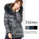 Filomo [フィローモ] ダウンコート レディース フード付き フォックス ファー トリミング ダウン90% 使用 グレー/ネイビー/ブラック M/L/LL