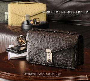 メンズ バッグ オーストリッチ メンズ ハンドバッグ ダイヤルロック付き 鍵付き2way 仕様 財布機能付き 鞄 ビジネスバッグ 小さめ セカンドバッグ バッグ ポシェット 誕生日 ギフト 父 『ギフト』 (9100r)