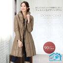 ダウンコート レディース ロング ステッチ デザイン ヘチマカラー プレゼント 大きいサイズ 小さいサイズ 女性用 ダウン 大きいサイズ aライン