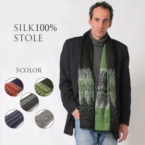 ストール マフラー パターン パケット スカーフ ネッカチーフ
