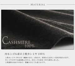 カシミヤコートフォックスファー衿付きカシミヤ100%/レディース(No.02000088)