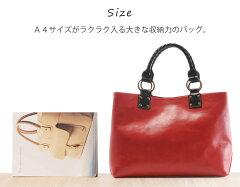 日本製牛革トートバッグ編み込みハンドル付き/レディース(No.7366)