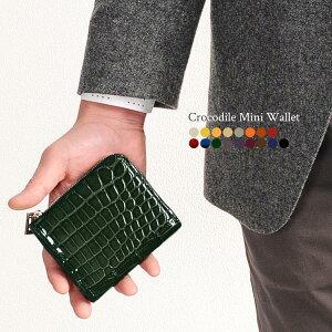 クロコダイル シャイニング ヘンローン L字ファスナー コンパクト 財布 メンズ キャッシュレス 全20色 ワニ革 革 小さい 小さい財布 ミニ財布 男性 軽い サイフ 誕生日 ギフト プレゼント
