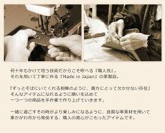 [Jamale]ジャマレ日本製ショルダーバッグ/レディース牛革小さめ軽いベルトデザインバッグかばん鞄レザーレザーバッグ本革本皮皮革お洒落日本斜めがけladiesカメラバッグファッション