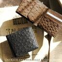 【クーポンで10%OFF】日本製 メンズ 折り財布 オースト...