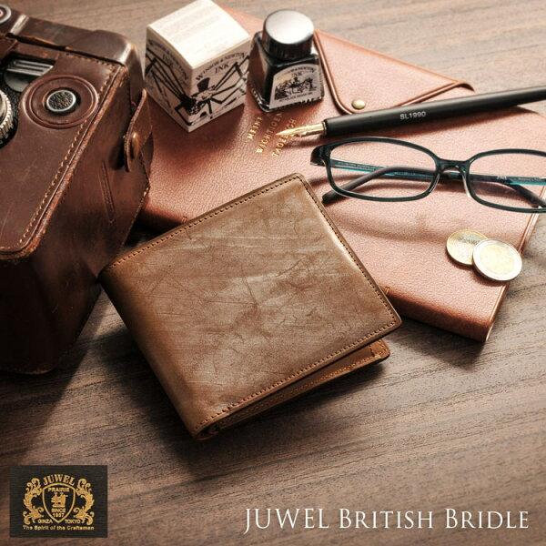 クーポンでお買い得 ブライドルレザーウォレット本革日本製二つ折り財布メンズPRAIRIE プレリー 牛革財布一流の革職人が作る