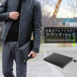 日本製 BLAZER CLUB クラッチ バッグ セカンドバッグ 牛革 メンズ ブラック 本革 リアルレザー 紳士用 ブレザークラブ 革鞄 Wファスナー ミニサイズ ポシェット ビジネス 通勤 『ギフト』