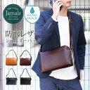 日本製 防水レザー ショルダーバッグ メンズ 斜めがけ かっこいい ブ...