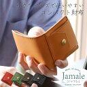 コンパクトなのに使いやすい 財布 メンズ ミニ 財布 キャッ