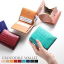 クロコダイル レディース 財布 マット 加工 ボックス型 小