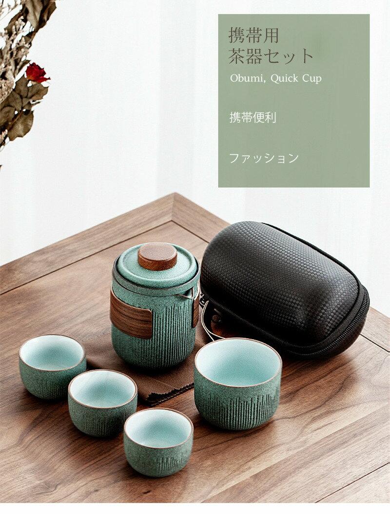茶道具・湯呑・急須, 茶道具セット  2