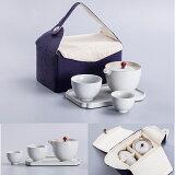 【送料無料】茶器セット茶芸陶器カンフー茶4点セット茶具セットティーポット携帯式軽量通勤旅行収納バッグ付き旅行お出かけ用茶器セット贈り物