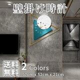 壁掛け時計大きい57×52×21cm特大時計大理石掛け時計ナチュラルギフトプレゼントワールド寝室リビング店舗おしゃれ北欧ウッドDIY豊富なデザイン2colorブルーホワイト