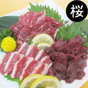 熊本の馬刺しは、甘い九州のお醤油で食べるとうまうまなのです