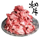 和牛すじ【1kg】牛スジ/牛筋/国産■※お一人様2個まで