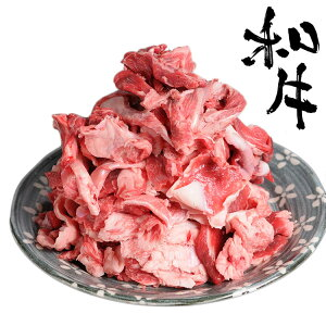 和牛すじ【1kg】牛スジ/牛筋/国産■※お一人様2個まで■