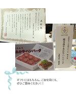 日本ギフト大賞2
