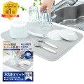 水切りマットキッチン食器乾燥マット抗菌マイクロファイバー吸水マット【35x45cmグレー全2色2サイズ】