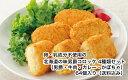 ディナービーフカレーコロッケ(10個)⇒【RCP】