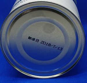 (数量限定) ニチドウ ブラインシュリンプ425g 缶入(製造2018/07/13)