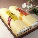 ブランデーケーキと紅茶のケーキセット【 お彼岸 お供え ギフト のし・リボン・メッセージカード無料対 ...