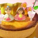 子供が喜ぶ!お雛様パーティーにピッタリです。ひな祭りバージョン濃厚ベイクドチーズケーキ