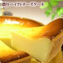 送料込! 濃厚ベイクドチーズケーキ 【あす楽対応】 内祝い ...