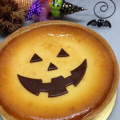 ハロウィン限定!濃厚ベイクドチーズケーキ【楽ギフ_包装選択】 【 05P12Oct14 】