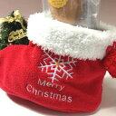 お菓子の入ったクリスマスブーツ