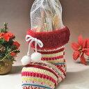 クリスマスポッピンブーツお菓子セット