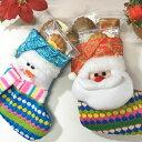 クリスマスエンジョイドットくつ下お菓子セット