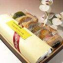 送料無料!ブランデーケーキと手作り焼き菓子8個ギフトセット