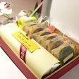 【送料無料】ブランデーケーキと焼き菓子10個ギフトセット【のし・リボン・メッセージカード無料対応】【お歳暮】【結婚・出産内祝】【お供え・法事・お返し】【新築祝、開店祝】【楽ギフ_包装選択】