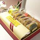 送料無料!贈って喜ばれるスペシャルギフトセットナポレオンケーキとお菓子10個セット