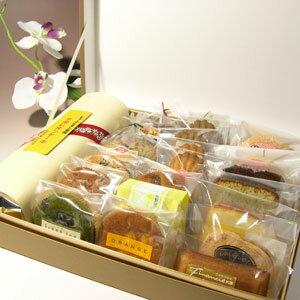 【送料無料】ブランデーケーキと焼き菓子 20個ギフトセット【結婚・出産内祝】母の日・父の日【お…