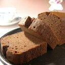 チョコブランデーケーキ(1カット)【 バレンタインギフト 義理チョコ お返し ホワイトデー 】 その1
