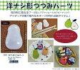 洋ナシ型つつみパーツ/2個1組