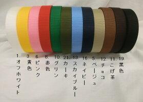 PPテープ20mm【10m巻】