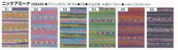 ニッケ 杏/あん 【ニッケビクター】