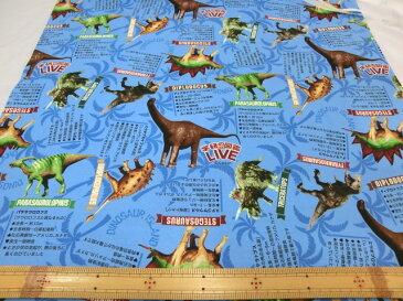 学研の図鑑ライブ/恐竜 スマホでスキャンすると恐竜が飛び出すよ!