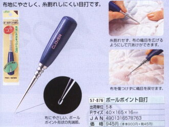 Ball point perforating