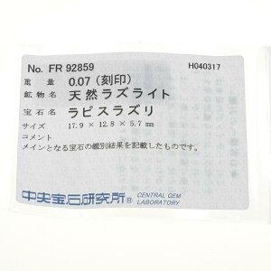 【送料無料】【】K18Pt900ラピスラズリダイヤリング#12.5【無料ギフトラッピング】【Aランク】