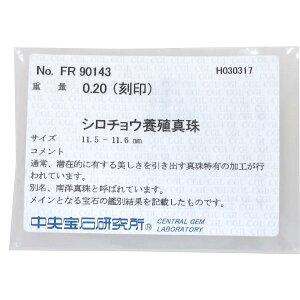 【送料無料】【】Pt900パールダイヤリング/シロチョウ#12.5【無料ギフトラッピング】【Aランク】