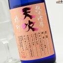 天吹 純米吟醸 いちご酵母 生【要冷蔵】 1800ml