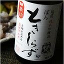 梵 ときしらず 純米吟醸 1800ml 加藤吉平商店 日本酒...