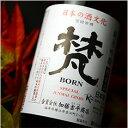 梵 純米吟醸 ひやおろし 1800ml 加藤吉平商店 日本酒...